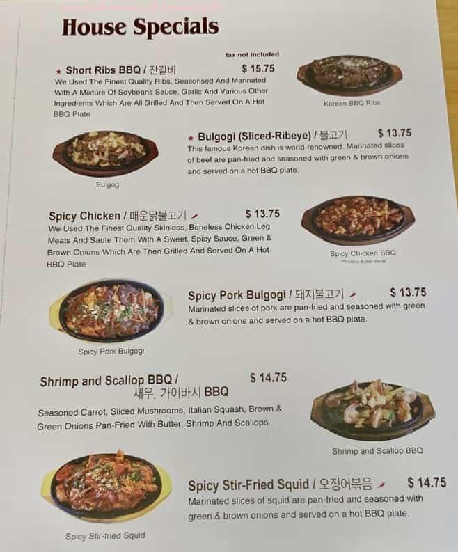 Tofu Hut House Specials